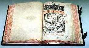 Львівсьий Апостол (1574 р.)
