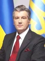 Ющенко Віктор Андрійович